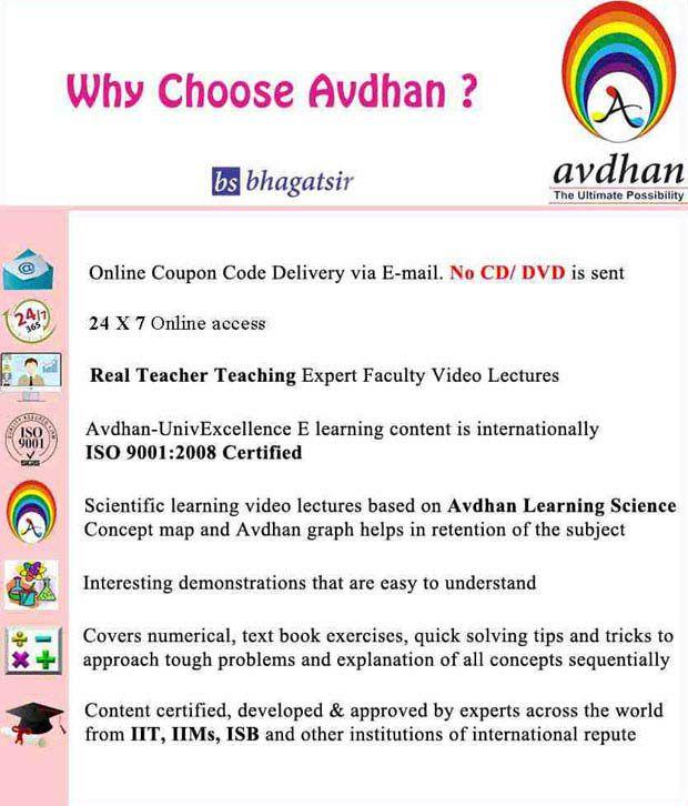 bihar board class 9 math hindi medium ganit video lecture video pack online self