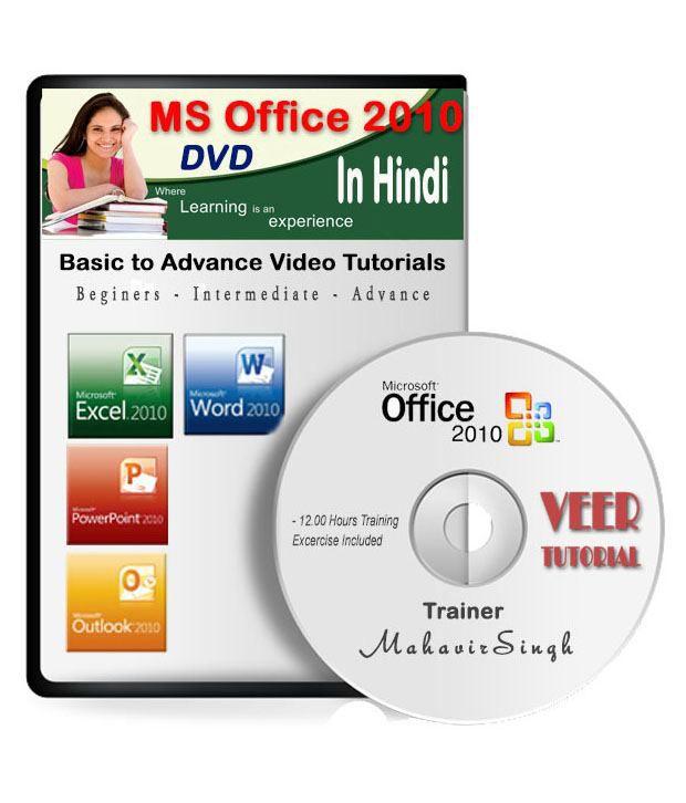 Training DVD in Hindi by Veer Tutorial (141 HD Videos): Buy MS Office ...