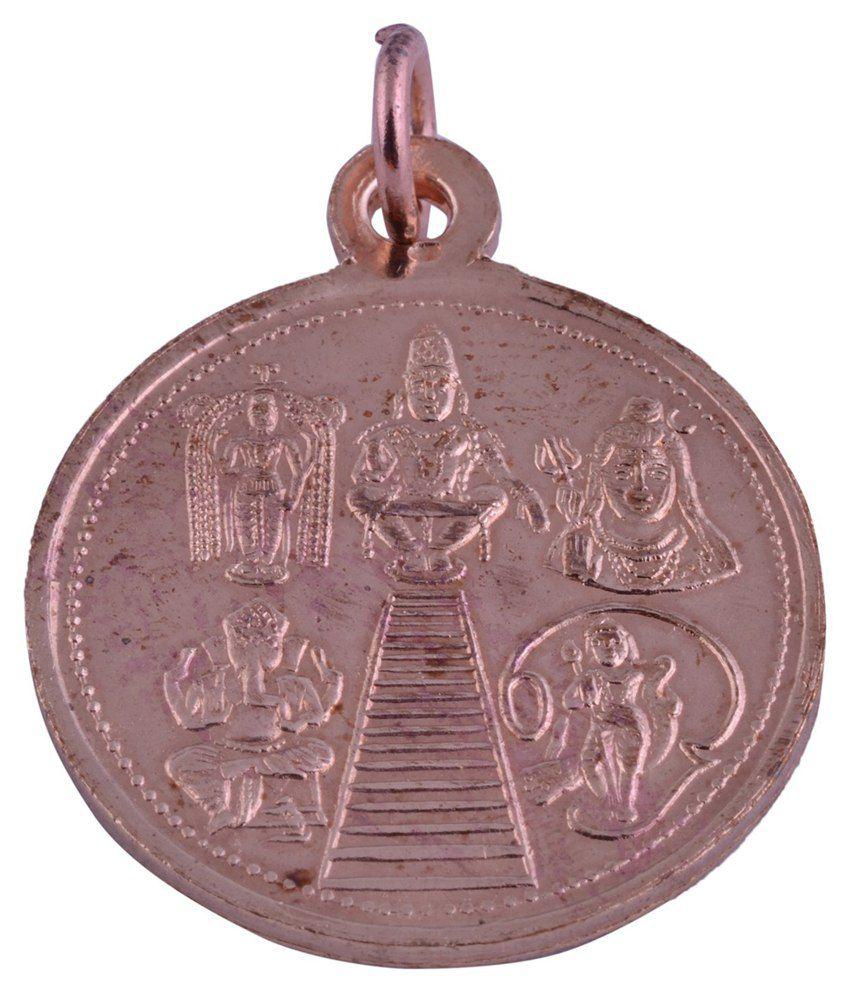 Bala Bakthi Brown Ayyappa 18 Steps Copper Kavach