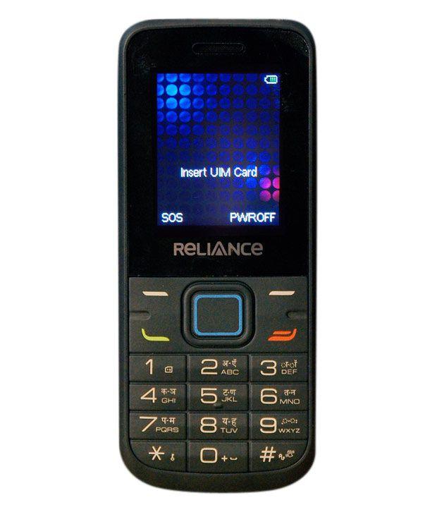 reliance cdma mobile software