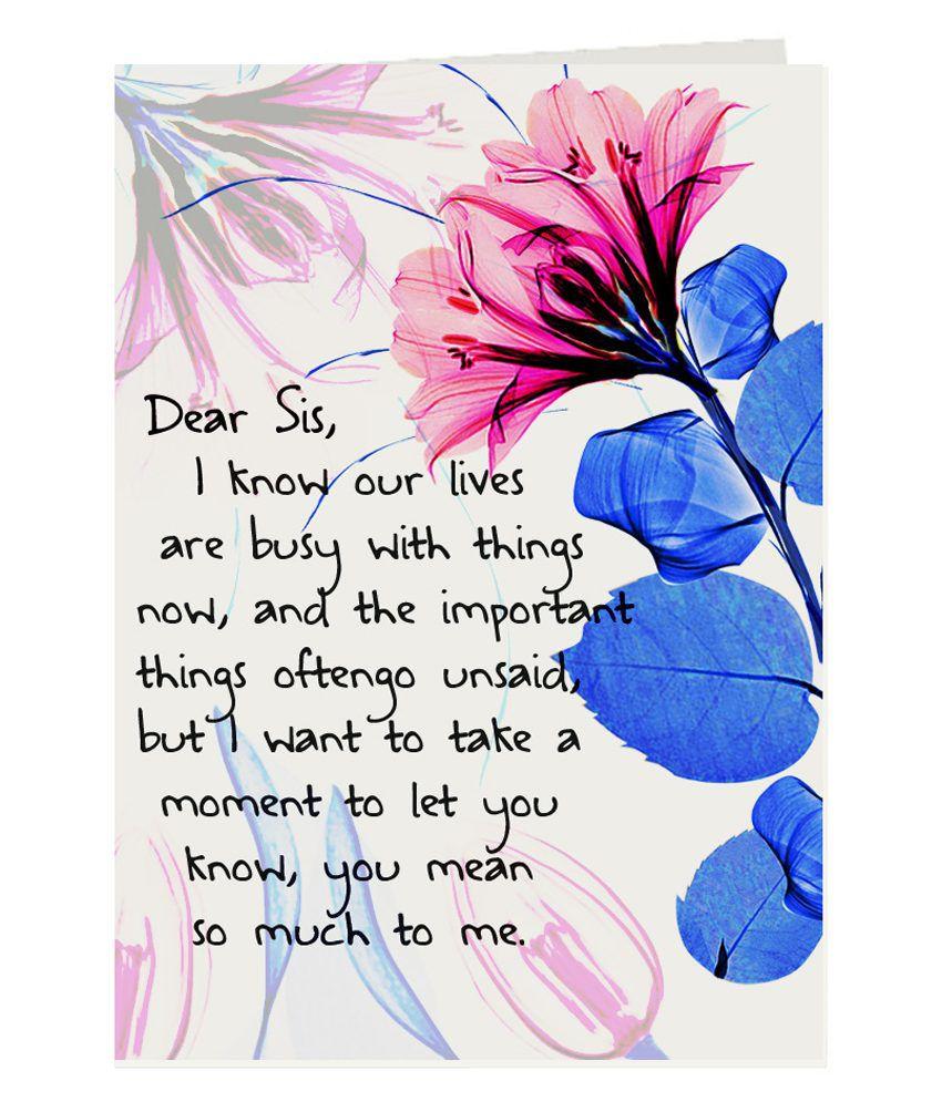 Giftsbymeeta Printed Miss U Sis Rakhi Greeting Card Buy Online At
