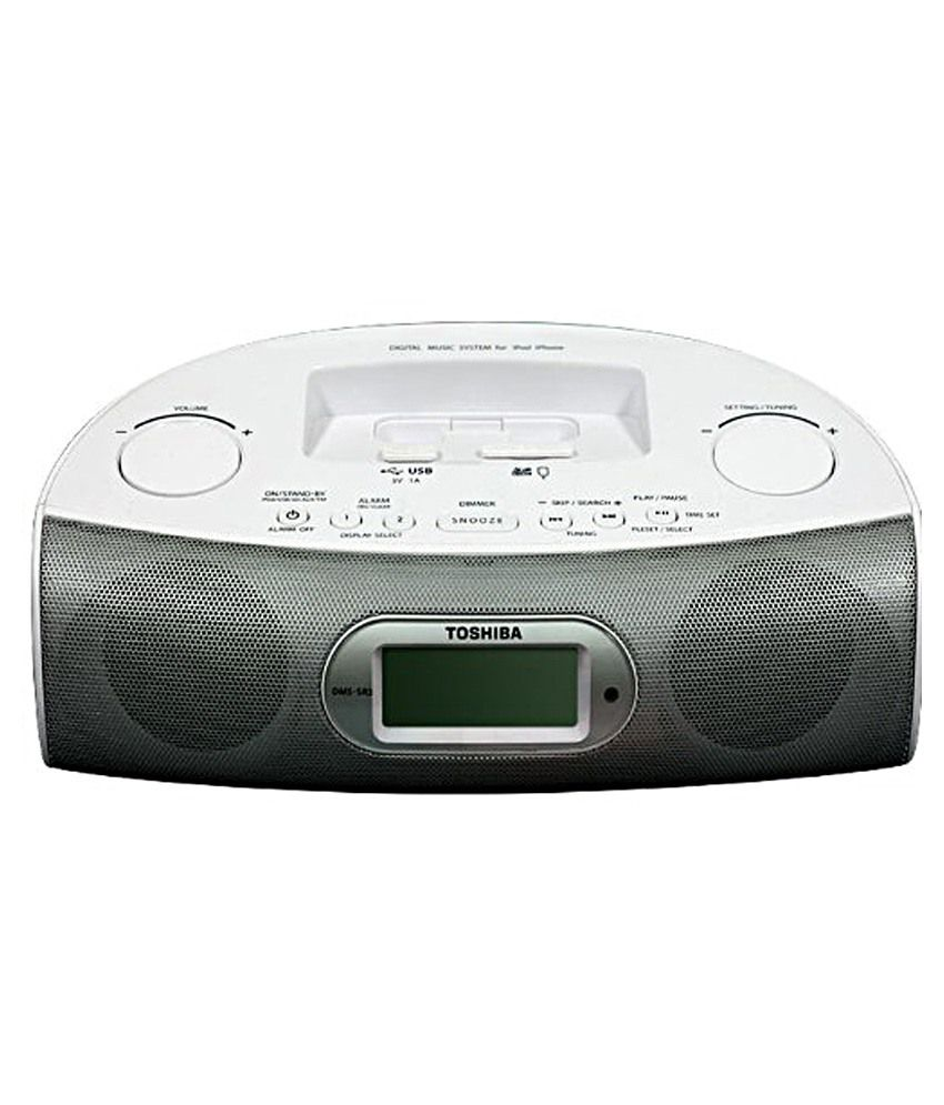 Non Muslim Perspective On The Revolution Of Imam Hussain: Buy Toshiba DMS-SR3 Soundbase System Online At Best Price