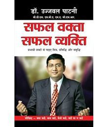 Anubhut Yantra Mantra Tantra Aur Totke: Buy Anubhut Yantra Mantra