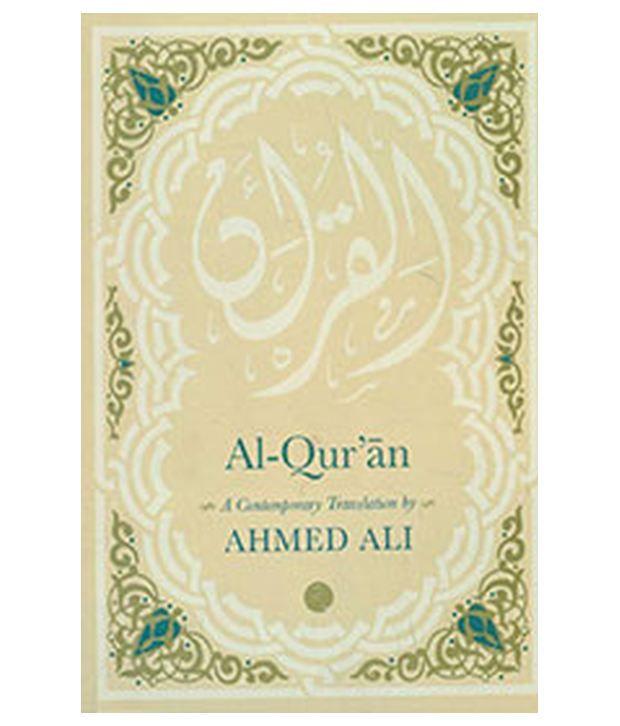 Al Quran Paperback (English)