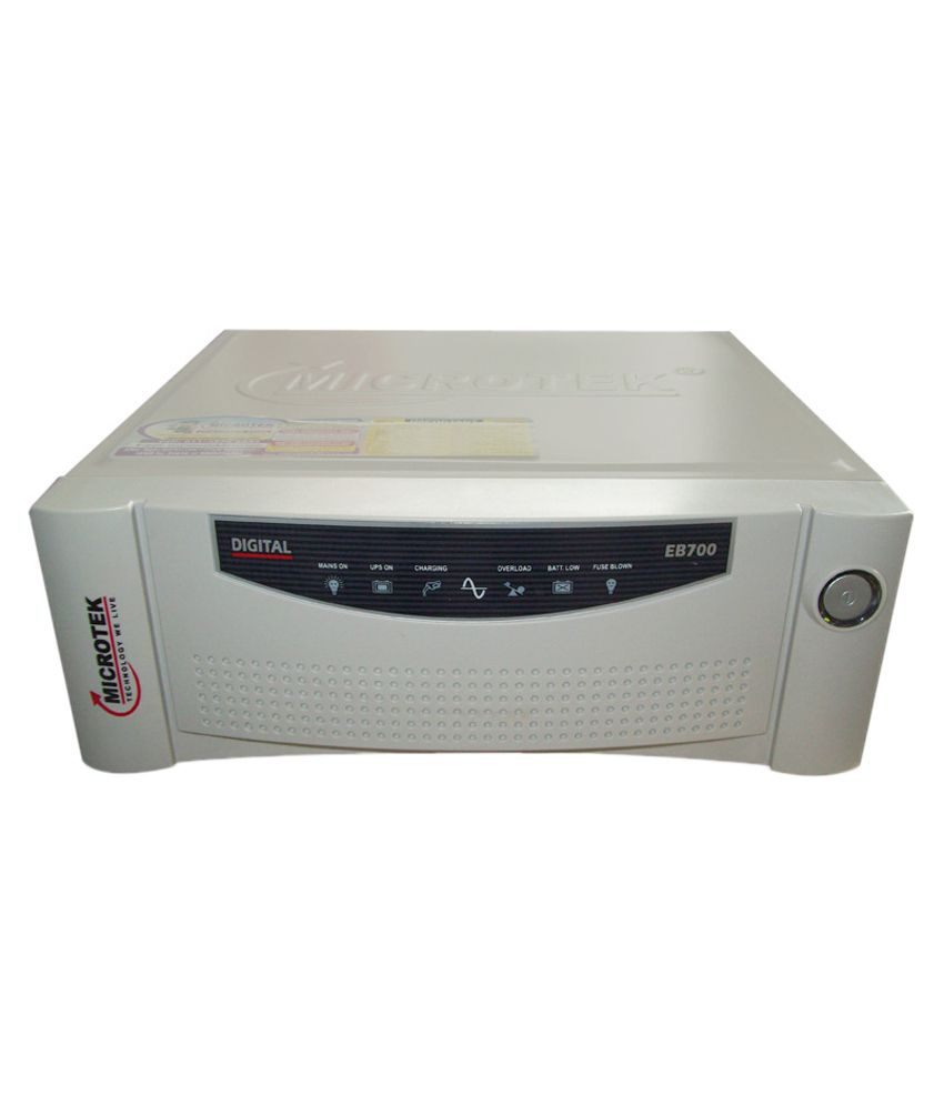 how to change vmax inverter