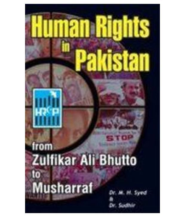 human rights in pakistan 2 essay Hrcp asks if pakistan can fulfil its commitment to human rights hrcp asks if pakistan can fulfil its commitment to human rights islamabad, 16 april 2018 2017 was the year pakistan was elected to the united nations human rights council, which is 'responsible for the promotion and protection of all human rights around the globe.