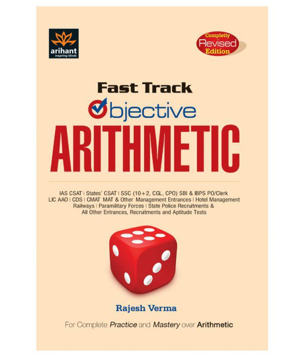 Fast Track Objective Arithmetic Completely Revised Edition Paperback  (English) 2015