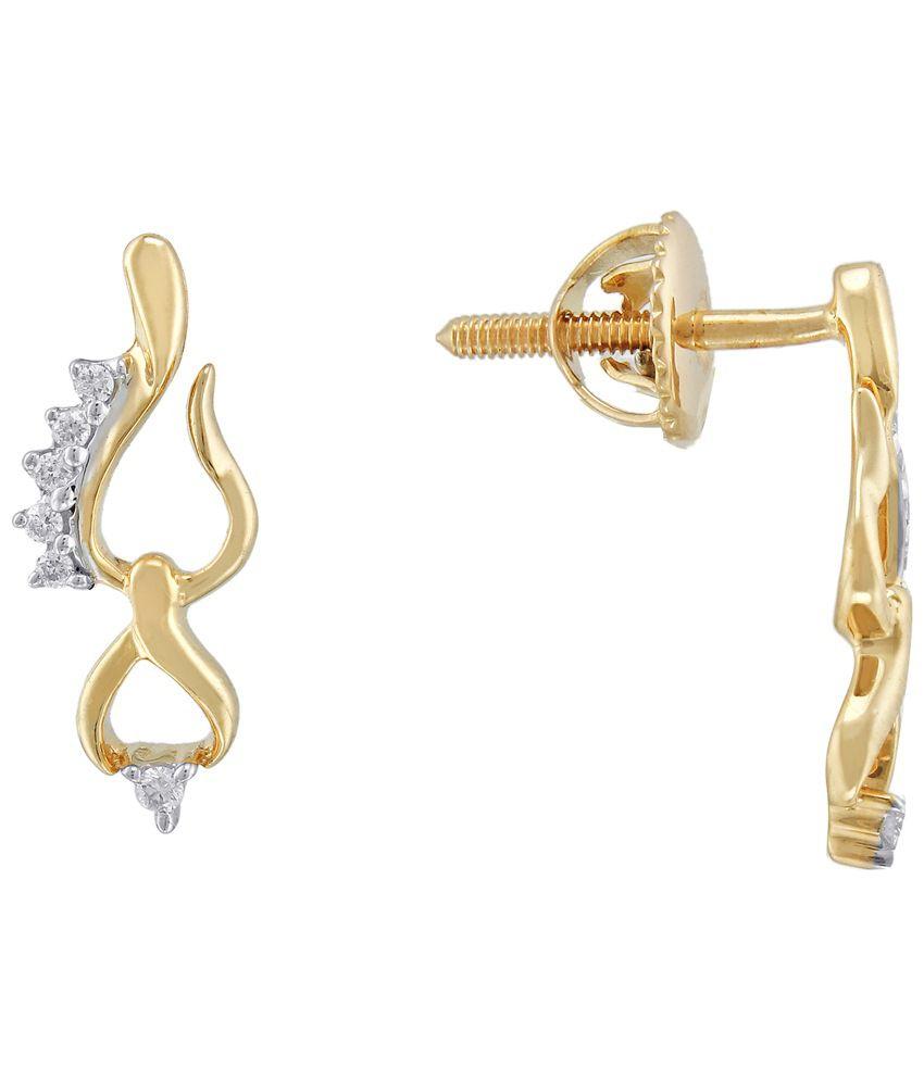 D'damas 18 Kt Gold & Diamond Stud Earrings
