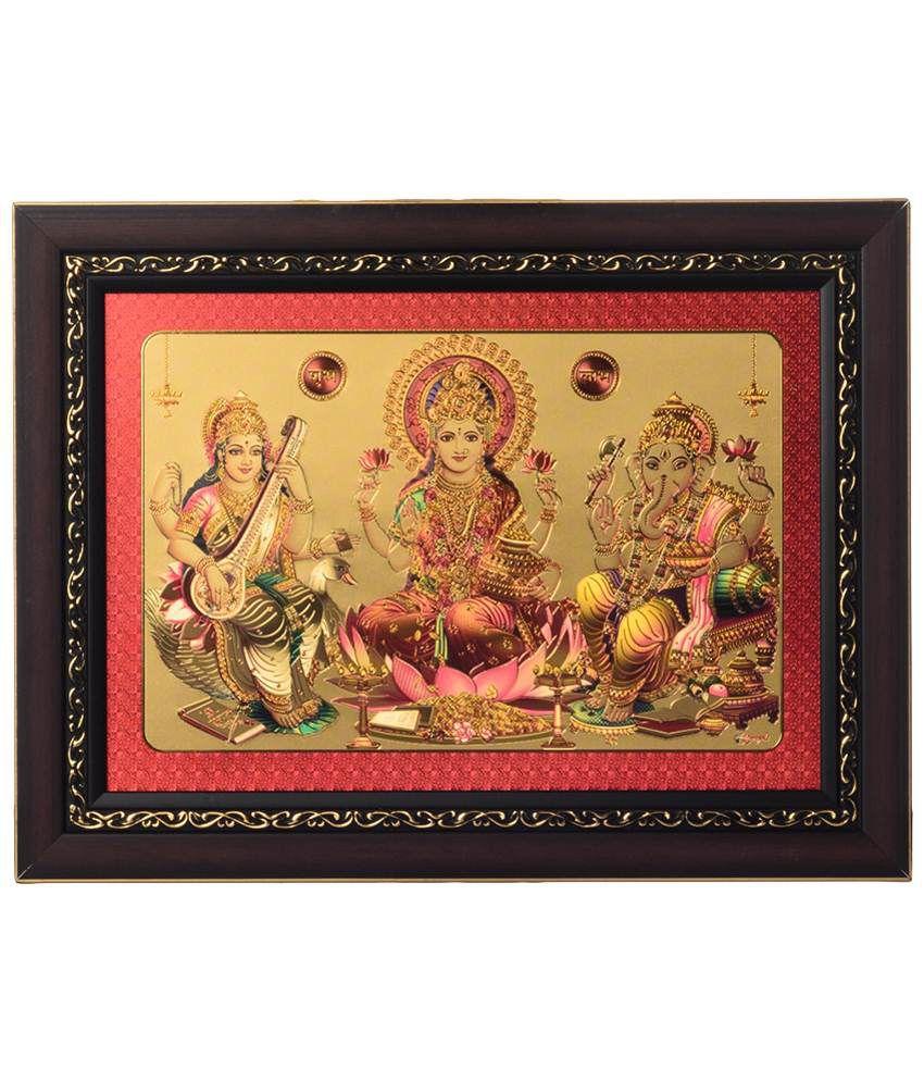 eCraftIndia Enticing Golden & Pink Laxmi Ganesh Saraswati Framed Laminated Foil Painting