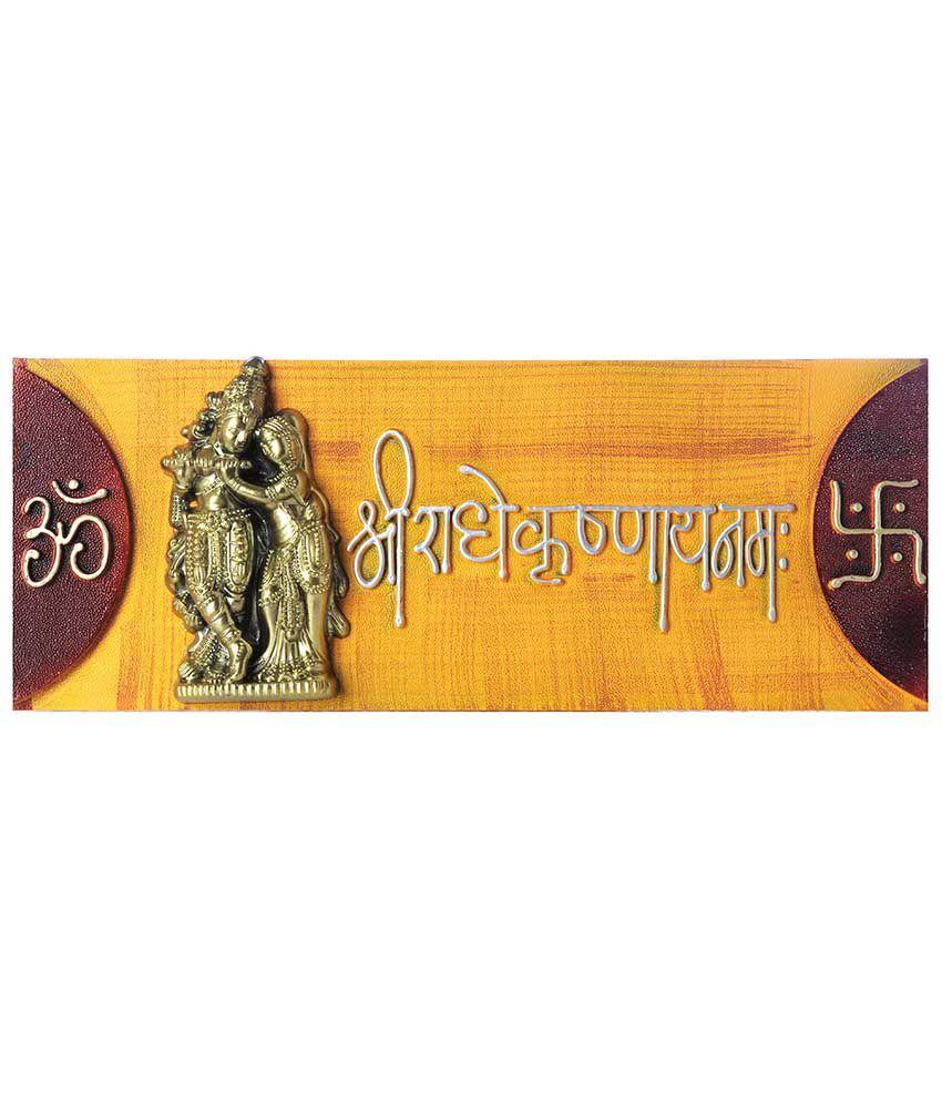 Tirth Wood Yellow Shree Radhe Krushna Idol
