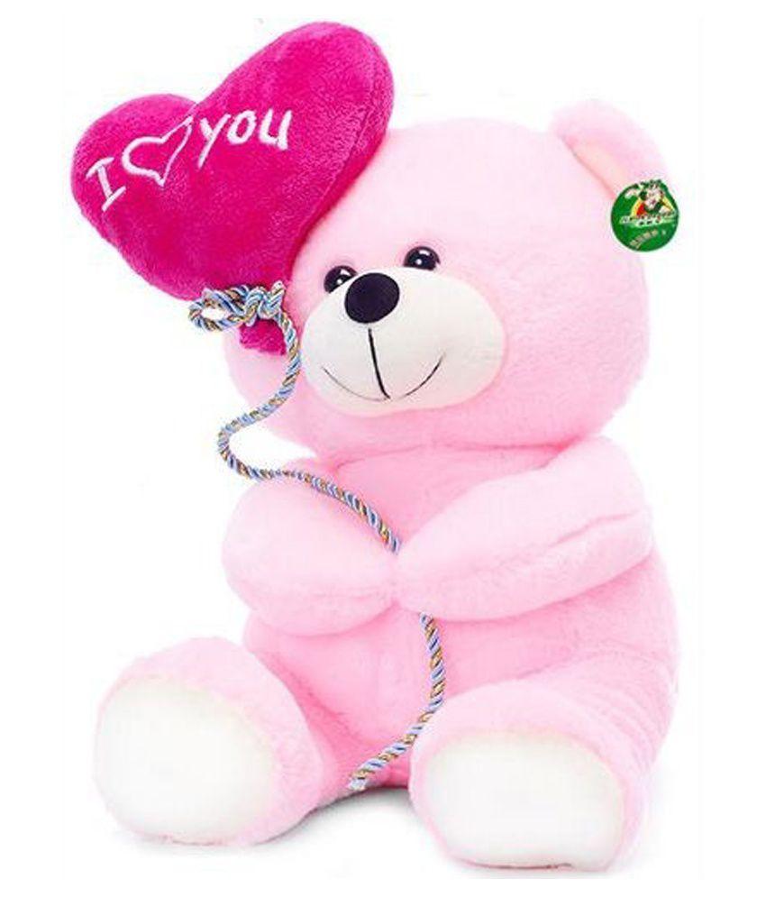 Tickles pink i love you balloon heart teddy30 cm buy tickles tickles pink i love you balloon heart teddy30 cm voltagebd Gallery