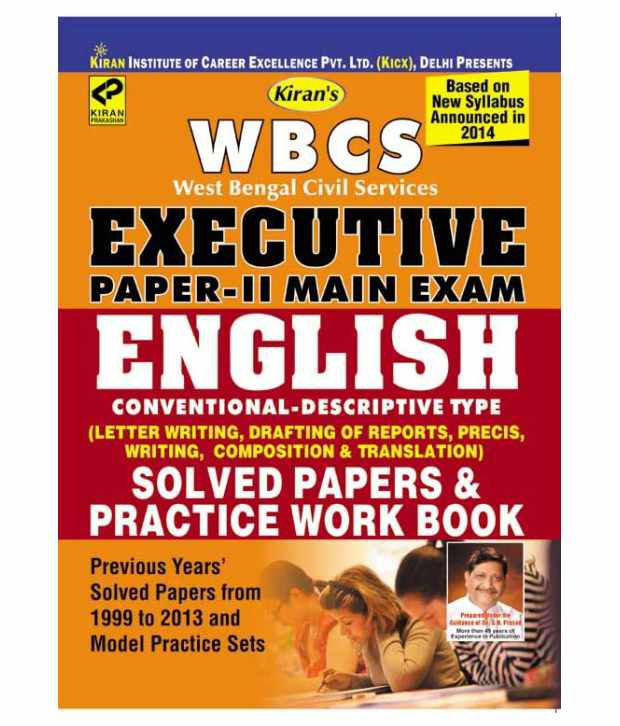 solved descriptive papers for bank exams The descriptive test, that is usually conducted in the main examination of other bank exams is also being conducted along with the objective type paper of the syndicate bank po exam 2018.