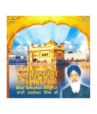 Nitnem : Bhai Tarlochan Singh Ji (Audio CD)