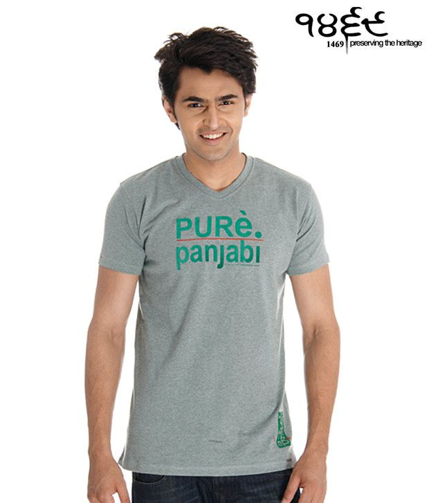 1469 Grey Pure Punjabi T-Shirt
