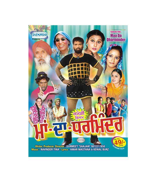 Maa Da Dharminder (Punjabi) [VCD]: Buy Online at Best Price