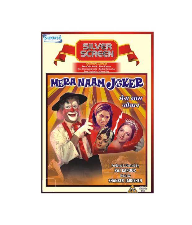 Mera Naam Joker Hindi Dvd