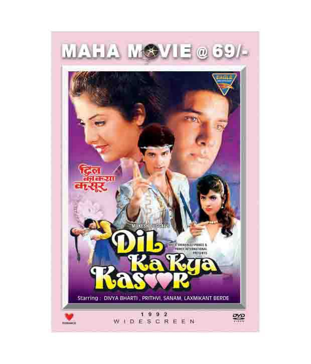 Dil ka kya kasoor hindi movie mp3 songs free download