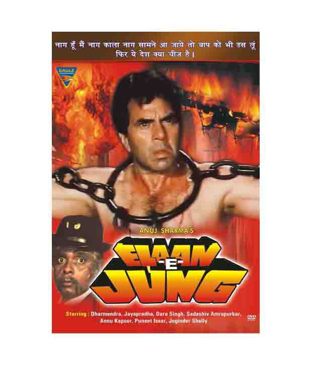 elaan e jung hindi dvd buy online at best price in