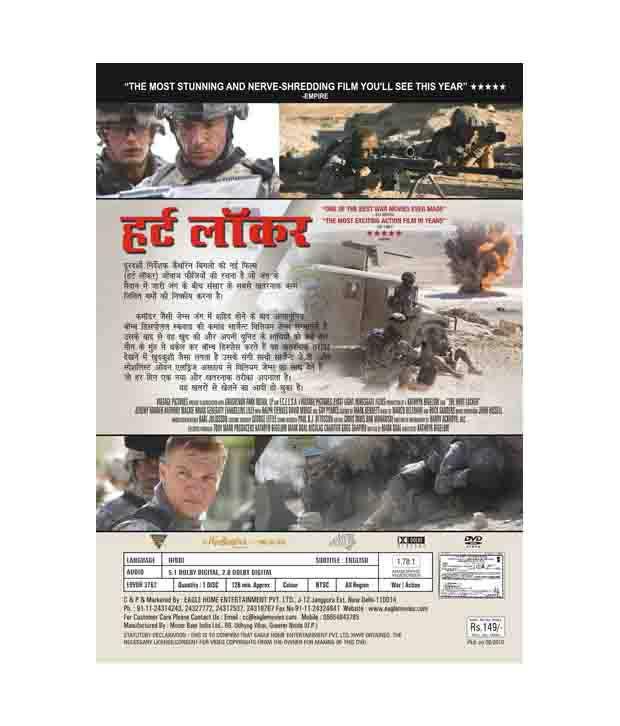 the hurt locker in hindi full movie