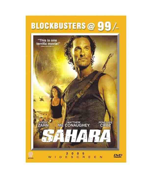 Sahara Hindi DVD Buy Online At Best Price In India