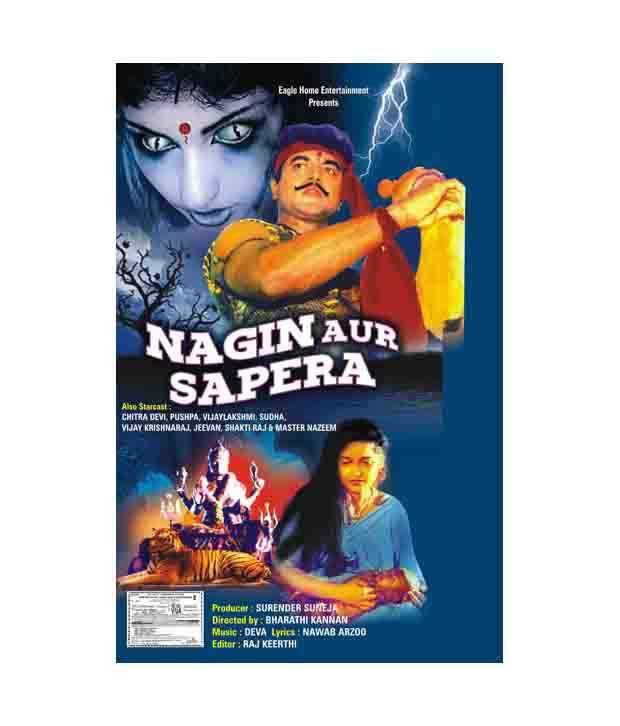 CHANDAN SA BADAN (Hindi) [VCD]: Buy Online at Best Price in