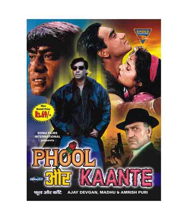 Phool Aur Kaante Hindi Vcd Buy Online At Best Price In India