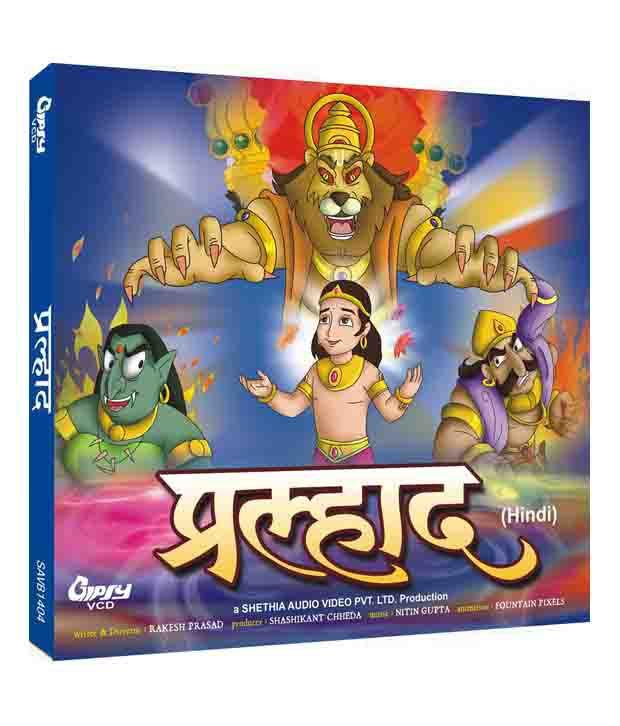 Prahlad (Hindi) [VCD]