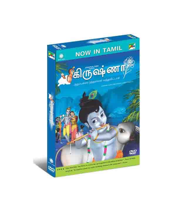 Krishna (Tamil) [DVD]