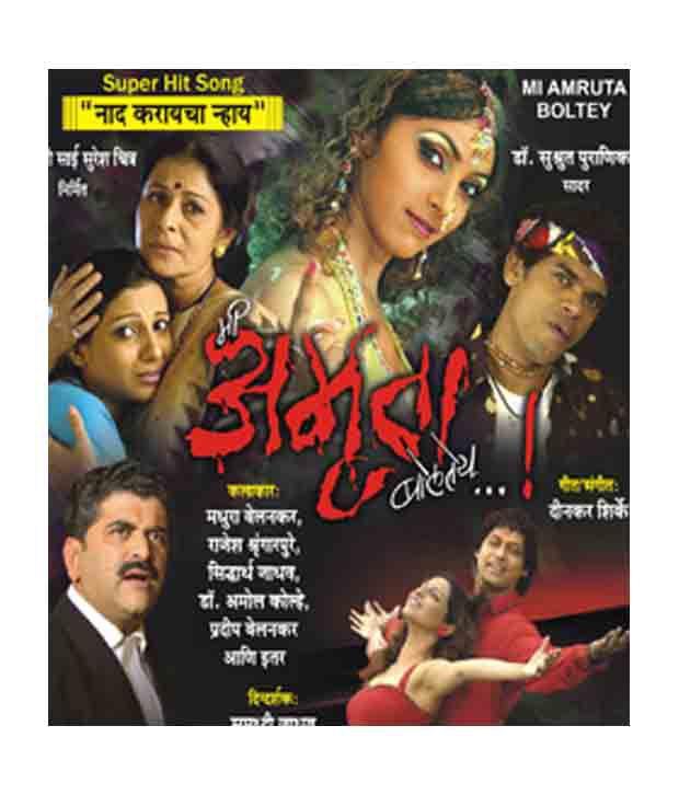 Watch Hindi Movies Online, Download Hindi Movie Videos