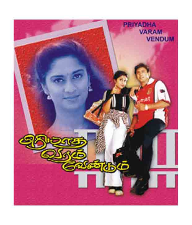 2001 movie download tamilrockers