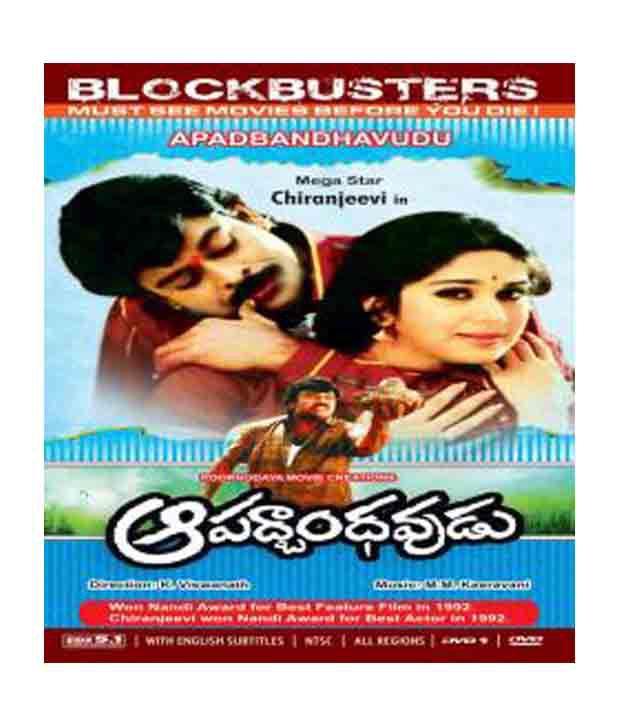 Jothegara kannada film songs free download:: antutisour.
