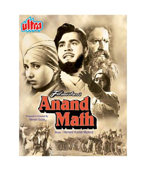 All Hindi Hero Name Photos ✓ The Best HD Wallpaper