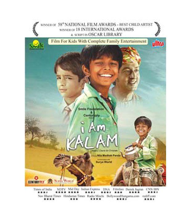 I Am Kalam Hindi Movie 2010 DVD ( DVD )- Hindi