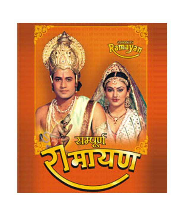 Ramayan Series (Hindi) VCD: Buy Online at Best Price in ...