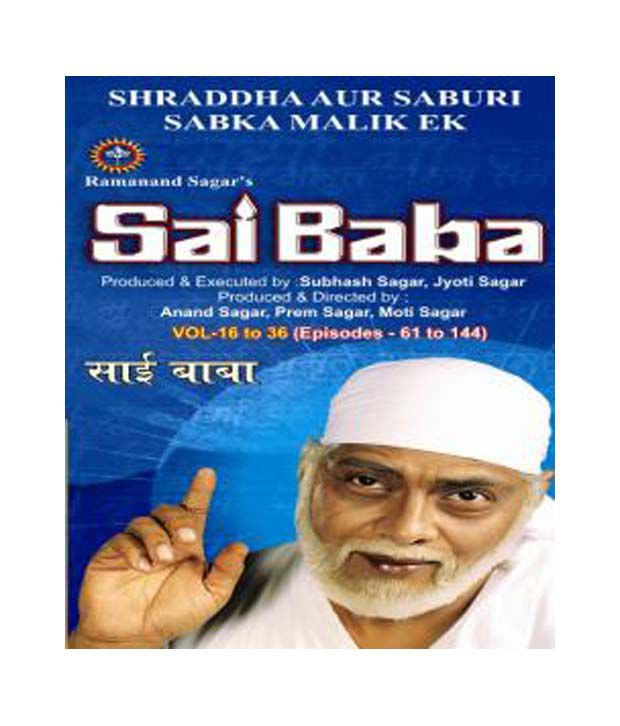 Sai Baba Set-2 (42 VCD) (Hindi) [VCD]
