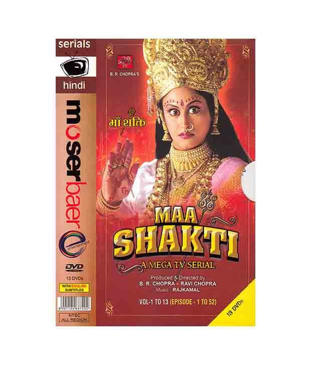 Maa Shakti-T V Serial(26 VCD Set) (Hindi) [VCD]