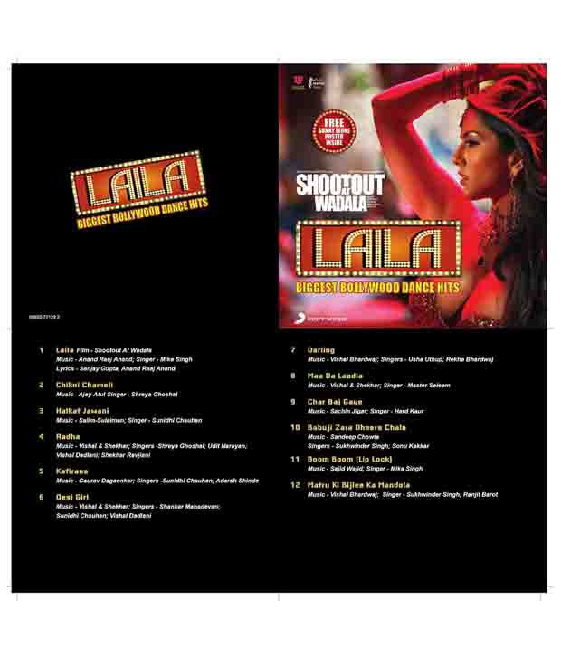 Laila - Biggest Bollywood Dance Hits (Hindi) [Audio CD]