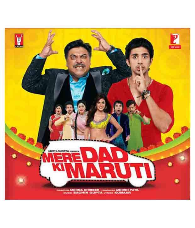 Mere Dad Ke Maruti  (Hindi) [DVD]