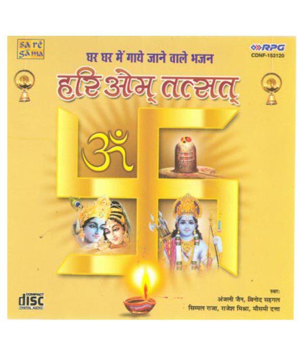793006fee Hari Om Tatsat (Bhajan Satsang (Hindi)  Audio CD   Buy Online at Best Price  in India - Snapdeal