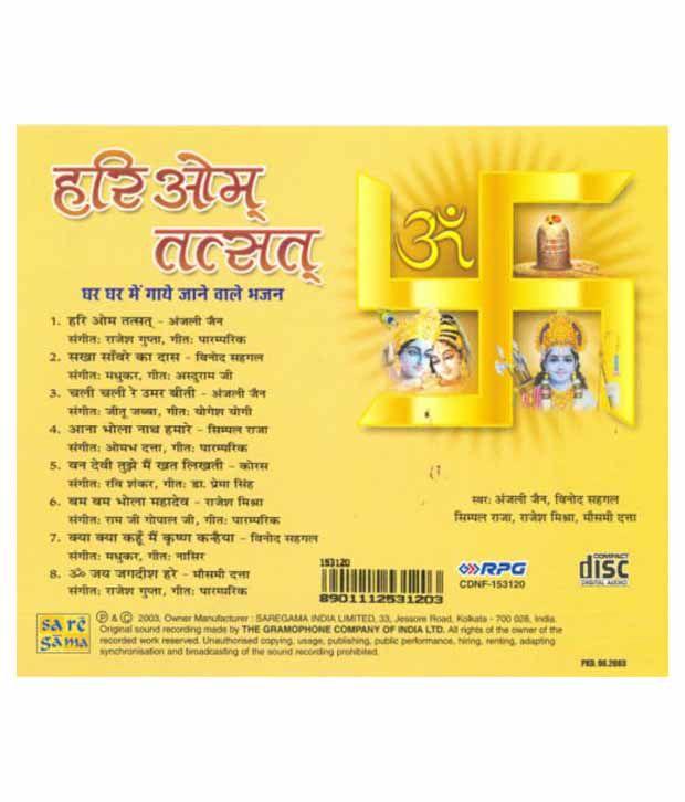 07c453f58 Hari Om Tatsat (Bhajan Satsang (Hindi)  Audio CD   Buy Online at ...