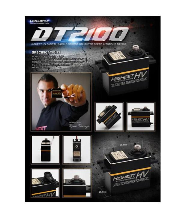 Highest RC Servo - DT2100: Buy Highest RC Servo - DT2100