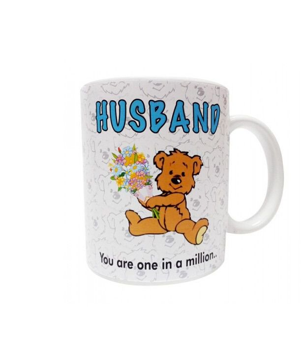 Everyday Gifts One in Million Gift Mug For Husband
