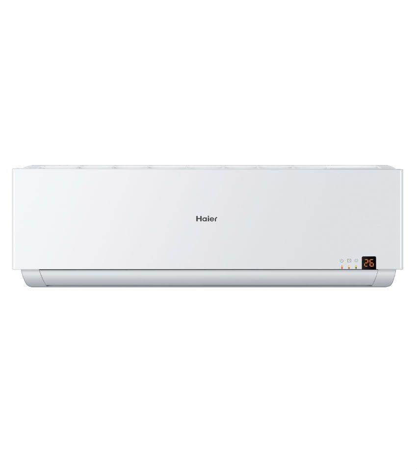 42d12614a Haier 1.5 Ton 3 Star HSU-19CXBW3N Split Air Conditioner Price in India - Buy  Haier 1.5 Ton 3 Star HSU-19CXBW3N Split Air Conditioner Online on Snapdeal