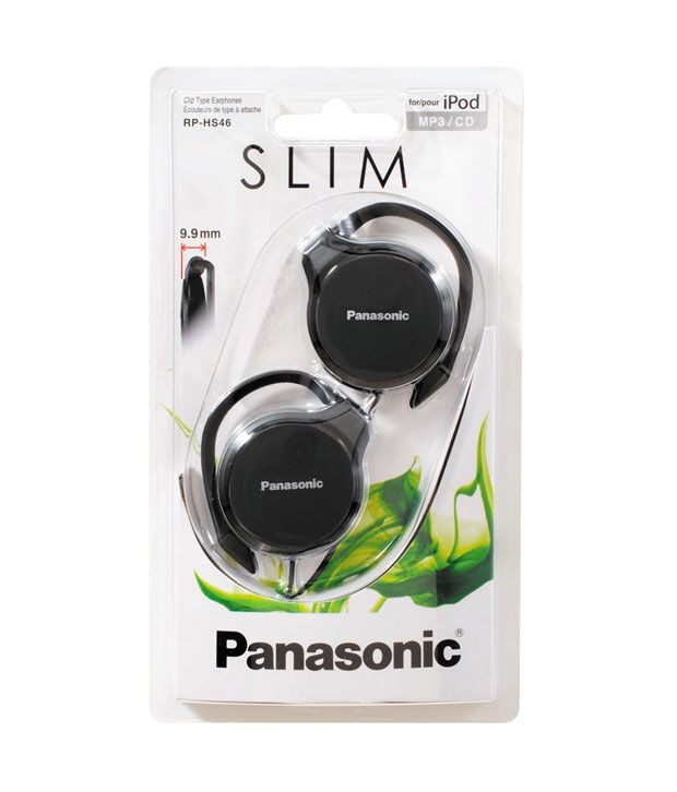 Headphone coupons snapdeal