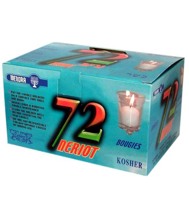 Pack Of 3. Menora Kosher Deluxe Shabbat Candles 72 Candles