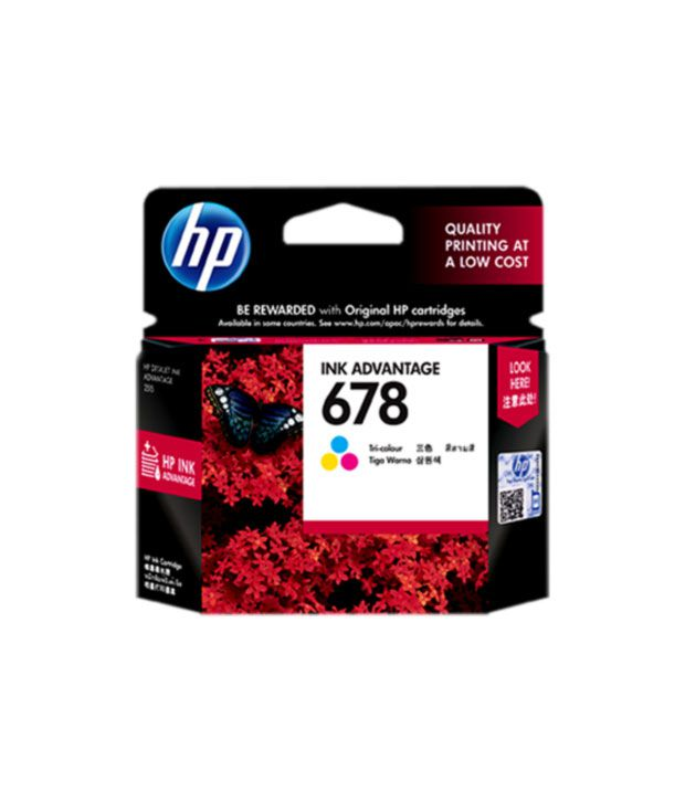 how to change ink cartridge wp-2630