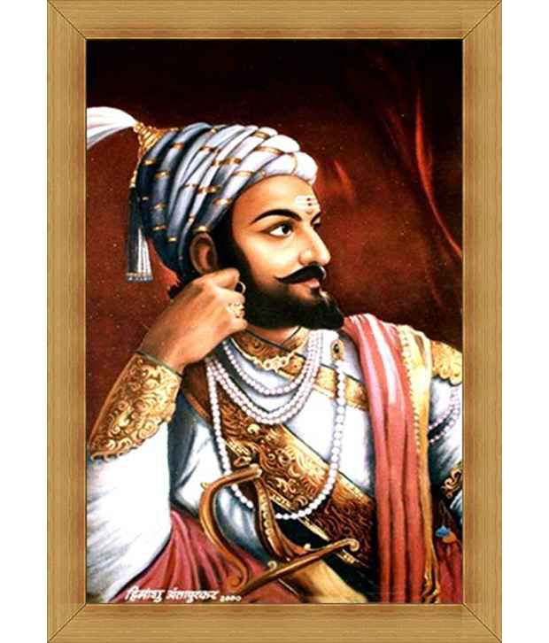Jstarmart Photo Frame Shivaji Maharaj C207 12x18 Jsmph0057 Buy Jstarmart Photo Frame Shivaji