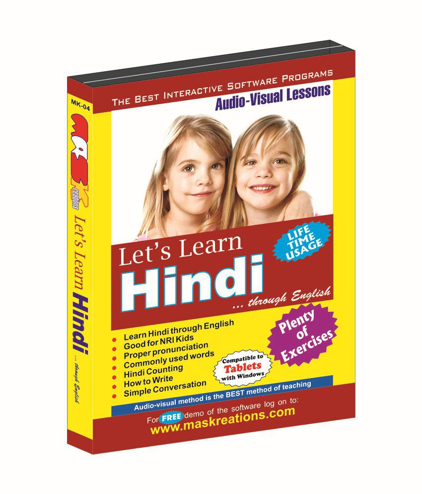 LEARN HINDI THROUGH ENGLISH License/Redemption Code - physical CD/DVD