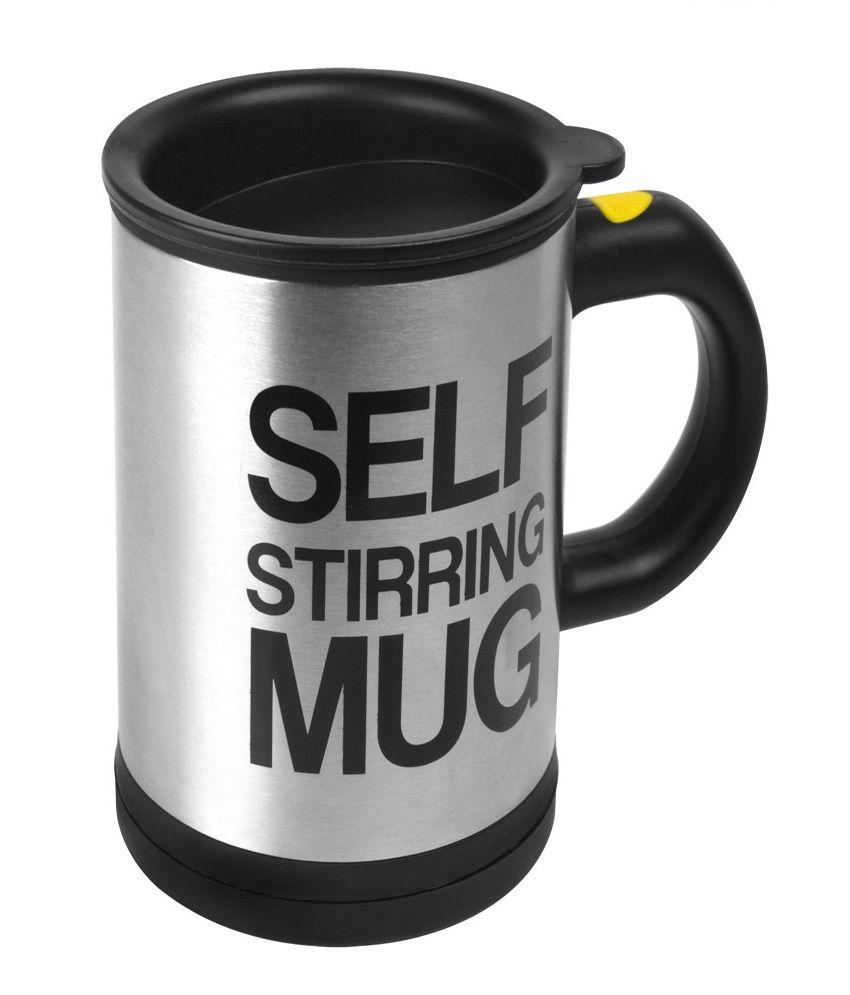 0eb756b00bd Excluzy Self Stirring Mug