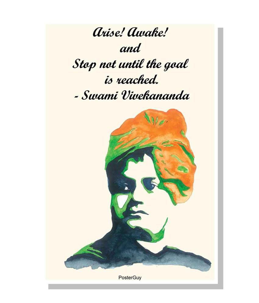 Posterguy Swami Vivekananda Quote Poster: Buy Posterguy